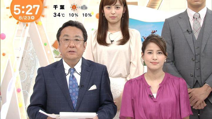 2018年08月23日永島優美の画像03枚目
