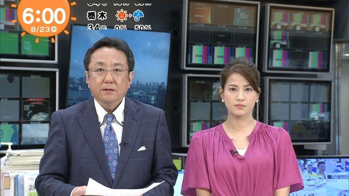 2018年08月23日永島優美の画像04枚目