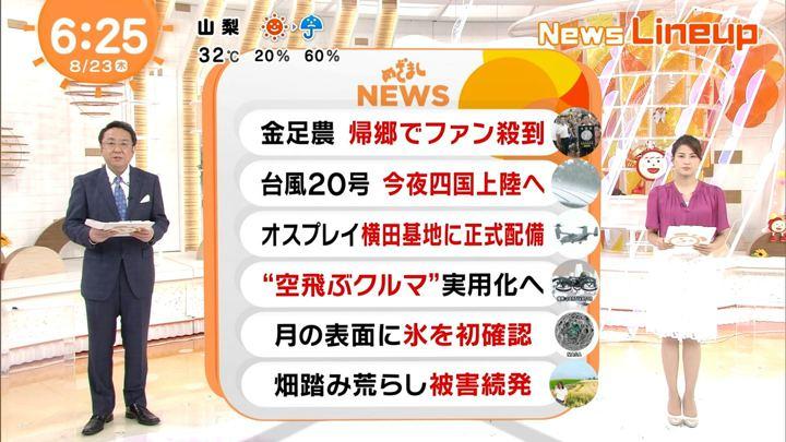 2018年08月23日永島優美の画像07枚目
