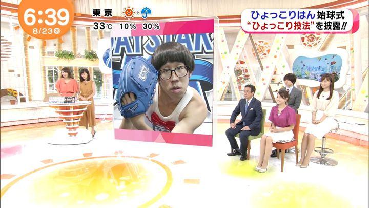 2018年08月23日永島優美の画像08枚目