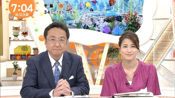 2018年08月23日永島優美の画像12枚目
