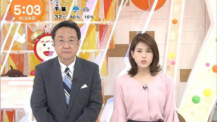 2018年08月24日永島優美の画像02枚目