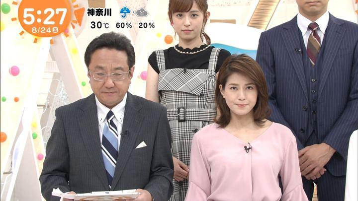 2018年08月24日永島優美の画像03枚目