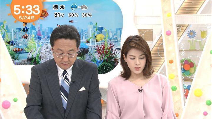 2018年08月24日永島優美の画像04枚目
