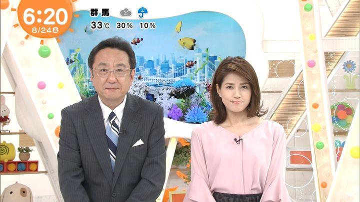 2018年08月24日永島優美の画像08枚目