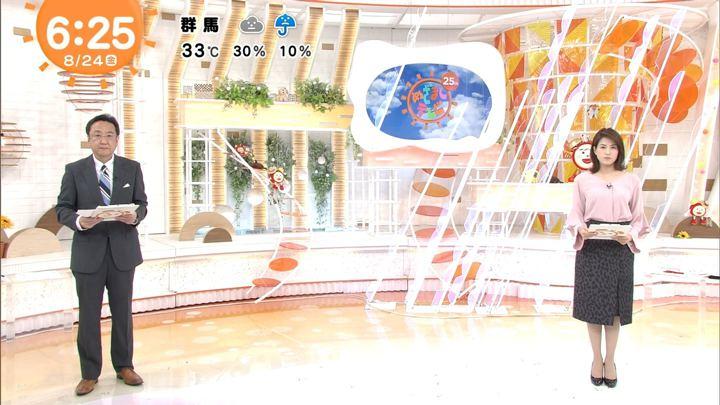 2018年08月24日永島優美の画像09枚目