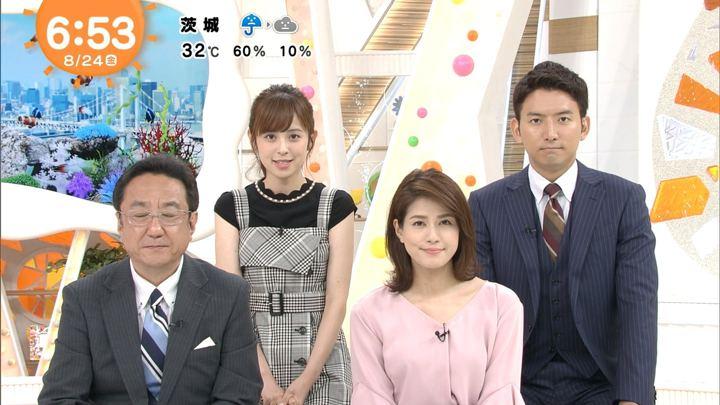 2018年08月24日永島優美の画像11枚目