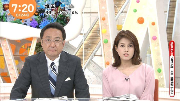 2018年08月24日永島優美の画像12枚目