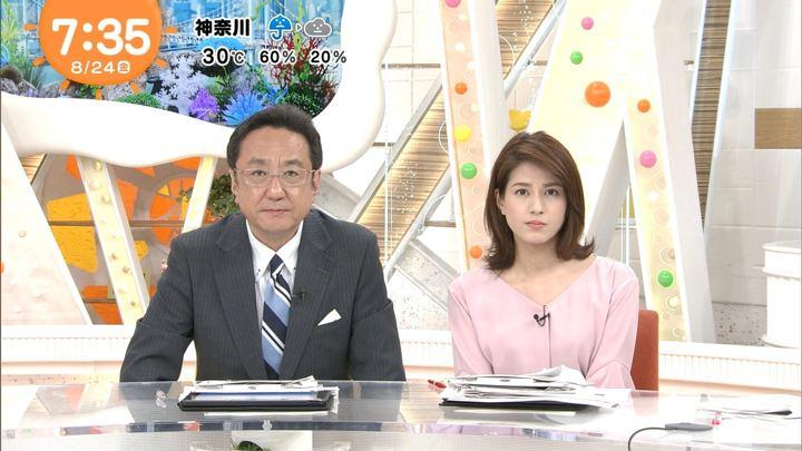 2018年08月24日永島優美の画像13枚目