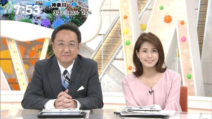 2018年08月24日永島優美の画像14枚目