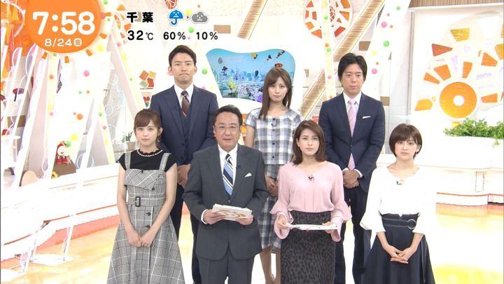 2018年08月24日永島優美の画像15枚目