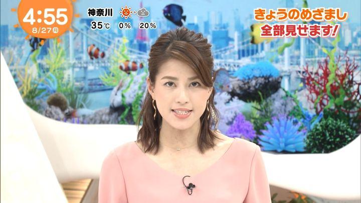 2018年08月27日永島優美の画像01枚目