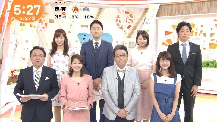 2018年08月27日永島優美の画像02枚目
