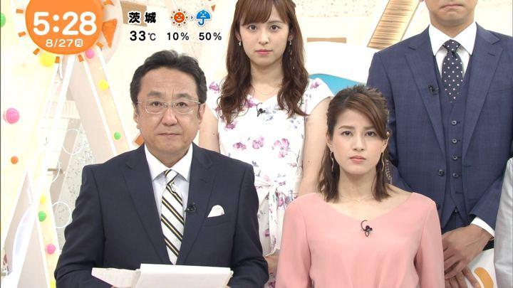 2018年08月27日永島優美の画像03枚目
