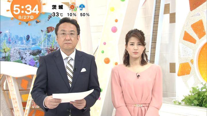 2018年08月27日永島優美の画像05枚目