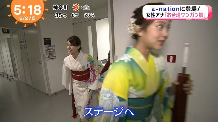 2018年08月27日永島優美の画像11枚目