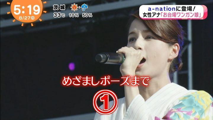 2018年08月27日永島優美の画像14枚目