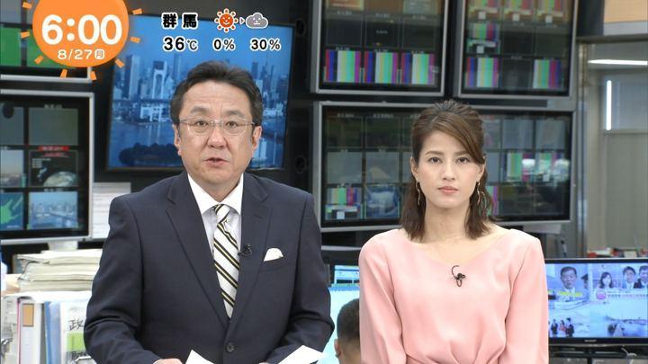 2018年08月27日永島優美の画像17枚目