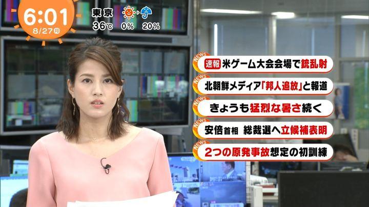 2018年08月27日永島優美の画像18枚目
