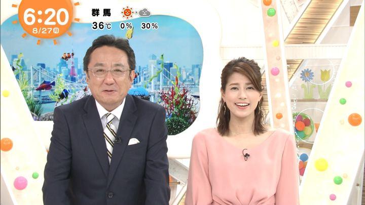 2018年08月27日永島優美の画像19枚目