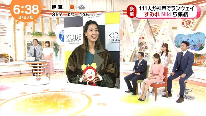 2018年08月27日永島優美の画像21枚目