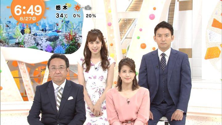 2018年08月27日永島優美の画像22枚目