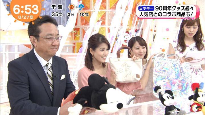 2018年08月27日永島優美の画像23枚目