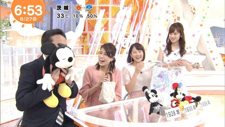2018年08月27日永島優美の画像26枚目
