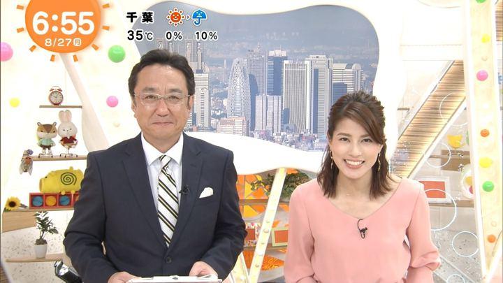 2018年08月27日永島優美の画像27枚目