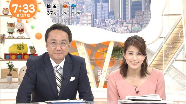 2018年08月27日永島優美の画像28枚目