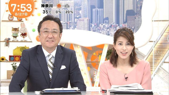 2018年08月27日永島優美の画像29枚目