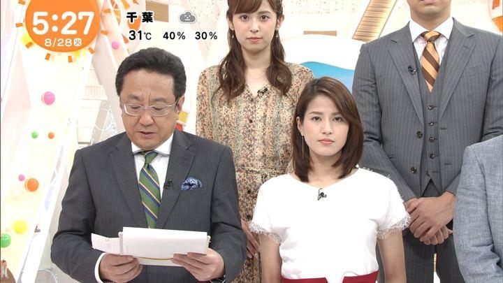 2018年08月28日永島優美の画像02枚目
