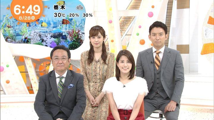 2018年08月28日永島優美の画像08枚目