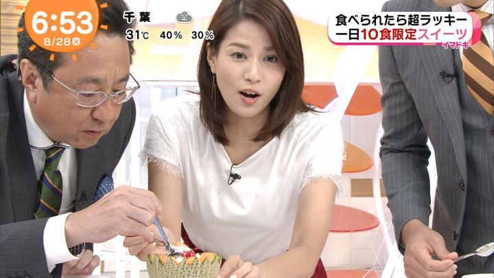 2018年08月28日永島優美の画像09枚目