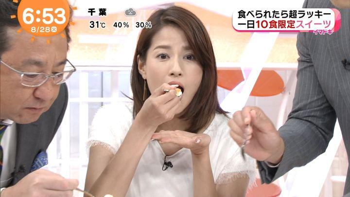2018年08月28日永島優美の画像10枚目