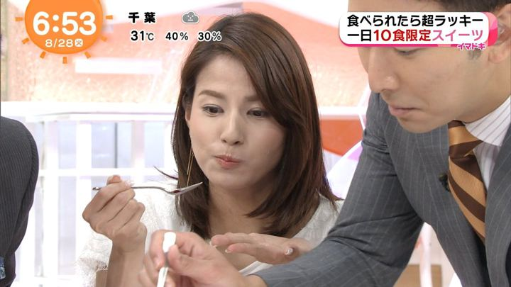 2018年08月28日永島優美の画像11枚目