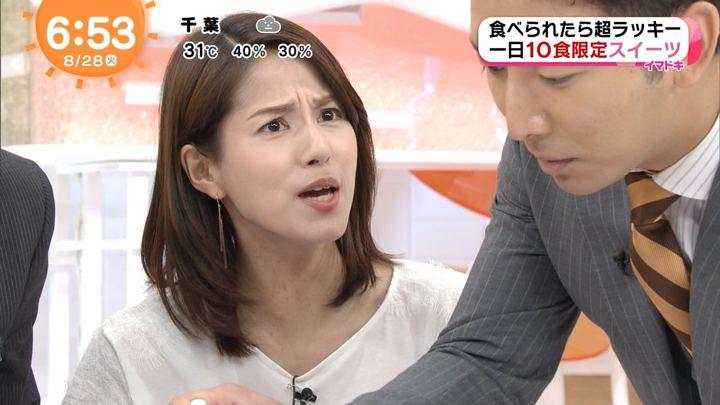 2018年08月28日永島優美の画像12枚目