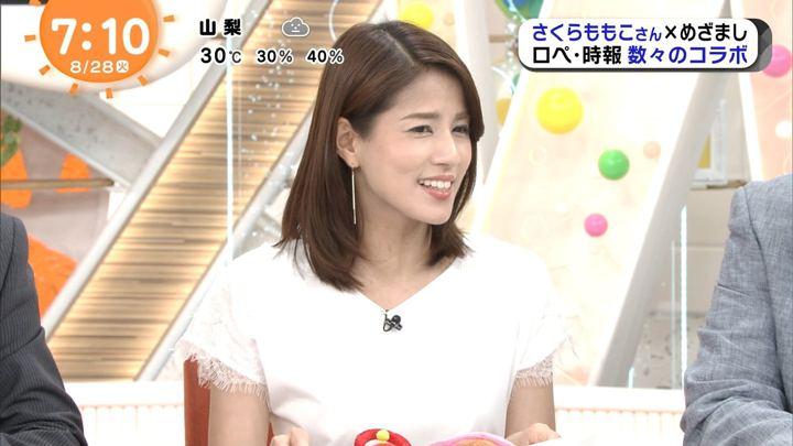 2018年08月28日永島優美の画像15枚目
