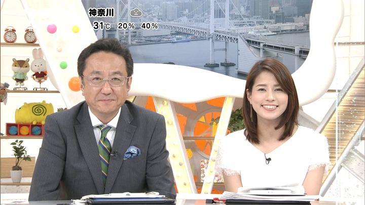 2018年08月28日永島優美の画像16枚目