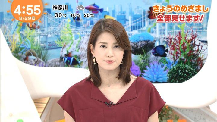 2018年08月29日永島優美の画像01枚目