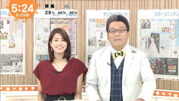 2018年08月29日永島優美の画像02枚目