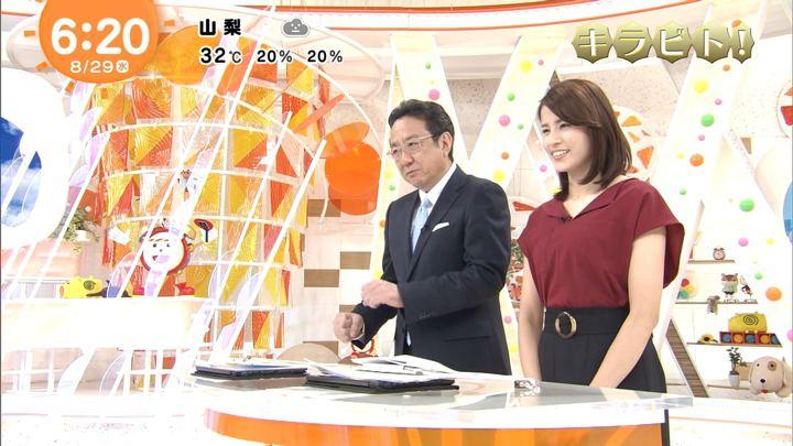 2018年08月29日永島優美の画像06枚目