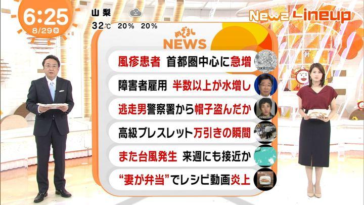 2018年08月29日永島優美の画像07枚目