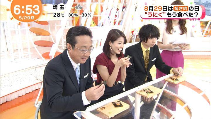 2018年08月29日永島優美の画像09枚目