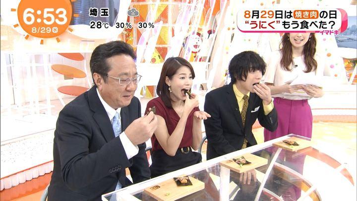2018年08月29日永島優美の画像10枚目