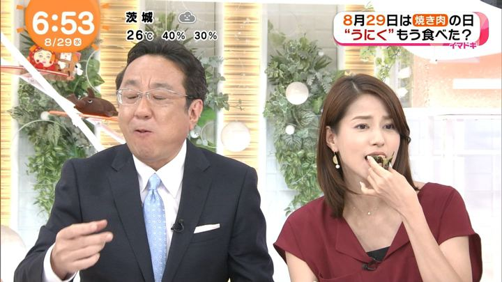 2018年08月29日永島優美の画像12枚目