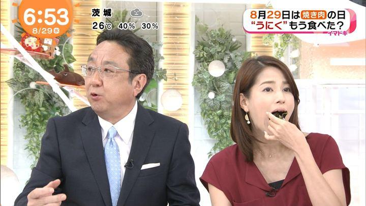 2018年08月29日永島優美の画像13枚目