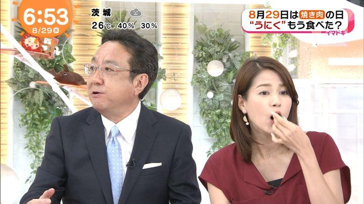 2018年08月29日永島優美の画像14枚目