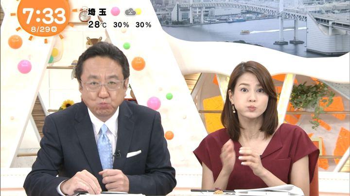 2018年08月29日永島優美の画像16枚目