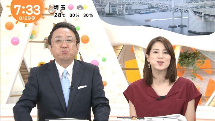 2018年08月29日永島優美の画像17枚目